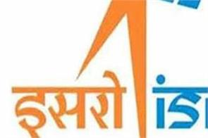 vacancy in isro for graduate students