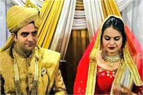 upsc 2015 topper tina married from athar