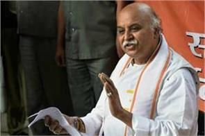 togadia will make an indefinite hunger strike tomorrow