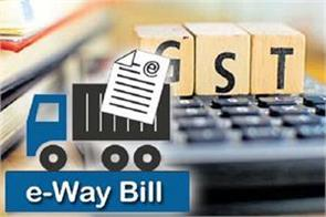 intra state e way bill rolled out in 5 states