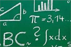 a committee set up to remove the ghost of mathematics  javadekar