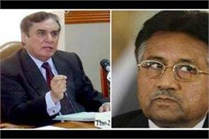 musharraf sold 4 000 pakistanis to us