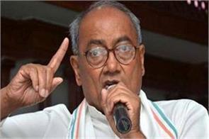 congress digvijay singh narendra modi rahul gandhi