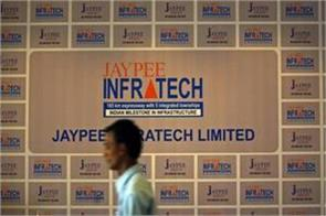 this man who went ahead in the acquisition of jp infratech