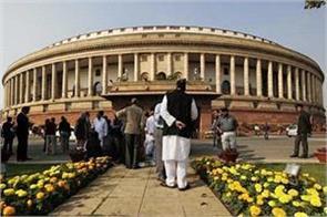 lok sabha budget session kaveri management board congress