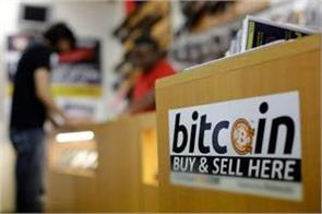 bitcoin exchange preparing to leave india after rbi stops