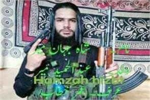 2 more youth jiuned militancy