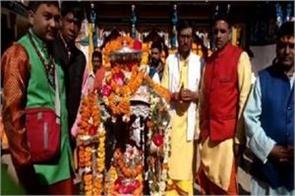 kedarnath opening process begins