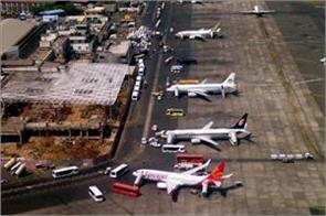 mumbai airport will be closed for 2 days