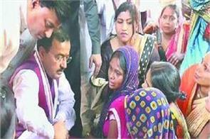 bjp wooed dalits now maurya has done the dalit leader s house at home