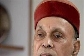 do not relieve dhumal in hpca case