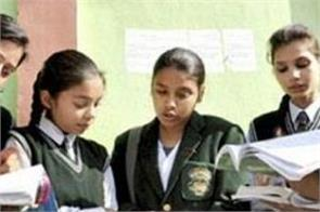 cbse paper leak 10th math test will not be done again