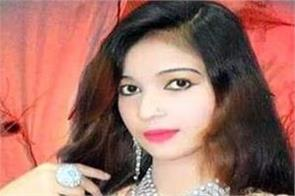 pregnant pak singer shot dead after failed to stand while singing