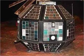 today the first satellite launched by aryabhatta