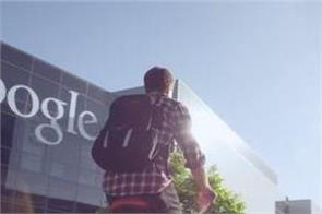 you want internships in google