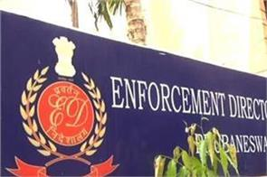 diamond power seized assets worth rs 1122 crore