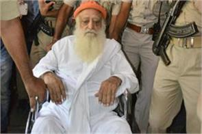asaram to reach court room late 15 minutes