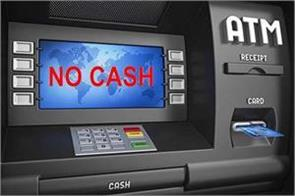 in many cities of the country there are no conditions like no cash