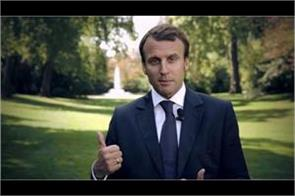 french president says iran agreement will not go away from iran