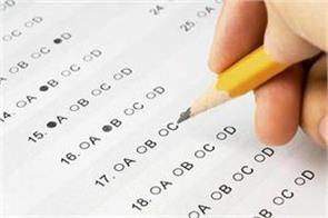 cbse jee main  answer key students