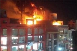dangerous fire in the multi storey building