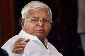 lalu does not get bail from highcourt