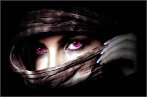 effects of nazar dosh