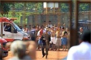 20 killed in brazil prison break attempt