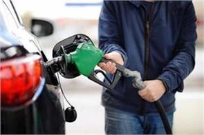 petrol crosses 4 5 year record high and diesel 70 rupees