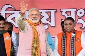 bjp target ontripura lok sabha seats after