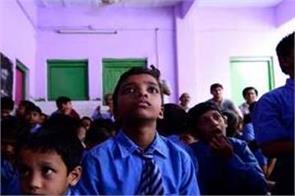 vitamin d deficiency in school children