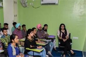 coaching institute playing with the future of the students