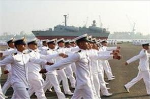 supreme court give punishmnet to navy officer