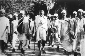 mahatma gandhi changed the country s fate from dandi march