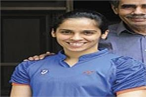 saina will stand forever on your father side saina