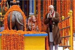 pm modi can visit kedarnath dham