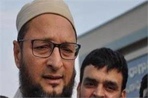 owaisi allegation on rss