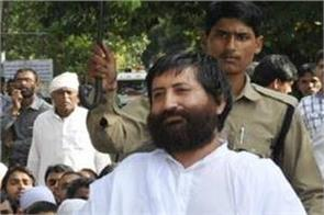 decision on asaram son narayan sai to come today