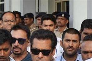 salman khan name in wildlife criminal list