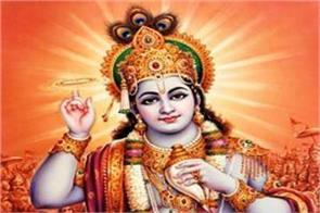 srimad bhagwad gita updesh