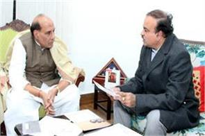 sc st act controversy congress mp met rajnath and ananth kumar