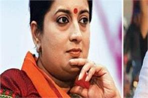 hardik attack on samriti irani