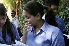 cbse paper leak case supreme court rejects all petitions