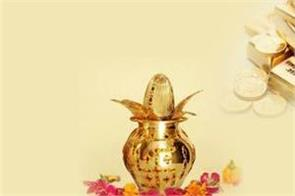 akashya tritiya worship muhurta according to zodiac