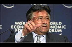 musharraf postpones plan to return to pakistan