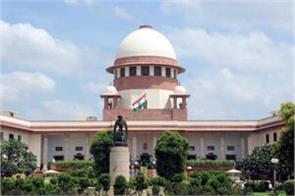 supreme court to hear kathua case accused