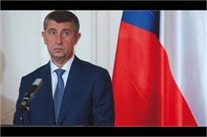 kyrgyzstan cabinet loses confidence vote
