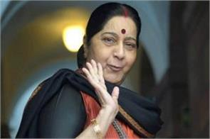 sushma swaraj will go to china at the end of this week