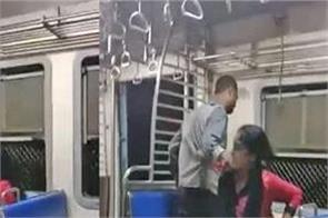a woman gets molestation in a train