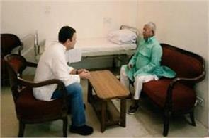 rahul gandhi meets lalu yadav in delhi aiims